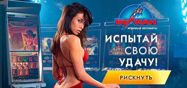 Игры бесплатно русская рулетка