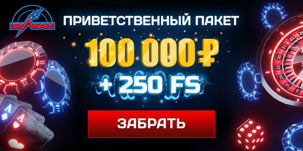 Рулетка казино 1920x1080