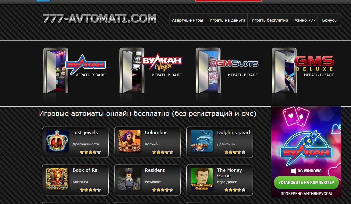 Играть онлайн бесплатно ягодки игровые автоматы игровые казино игровые слоты играть бесплатно