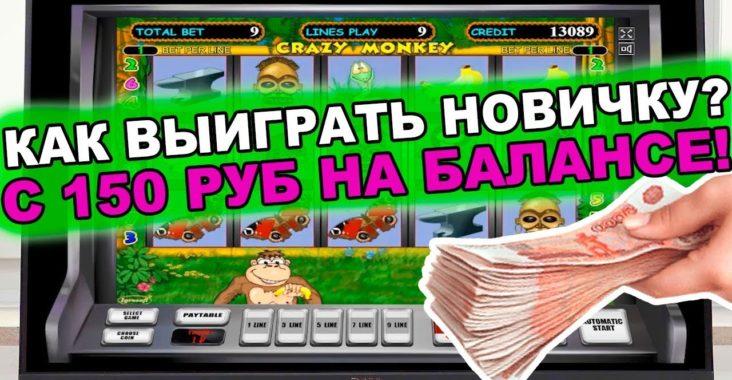 Скачать эмуляторы игровых автоматов через торентино