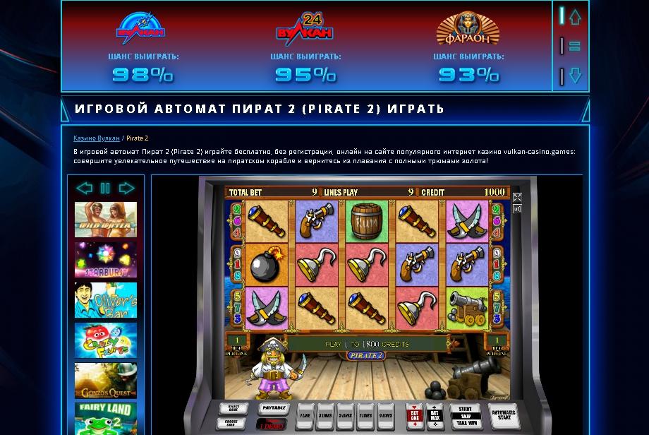 игровые автоматы медвежий приз играть бесплатно