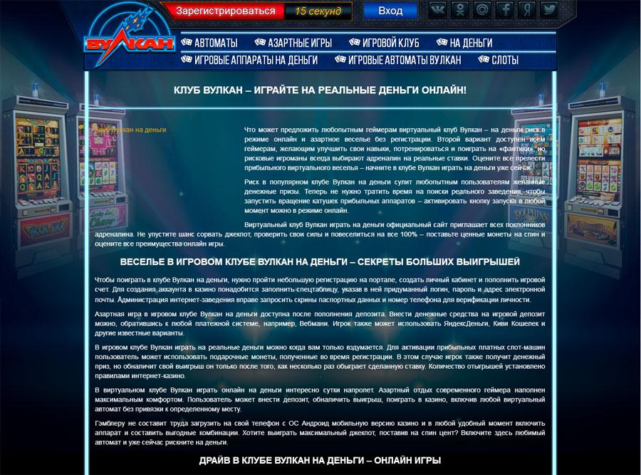 Alawar игровые автоматы бесплатно играть онлайн без регистрации 777 как играть на арте по картам