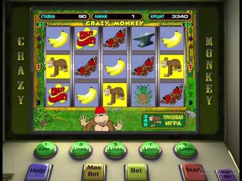 Моментальный бонус казино
