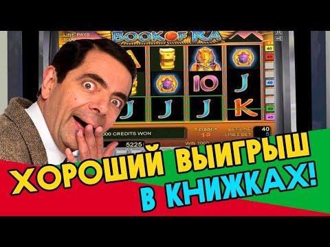 Деньги заработанные в казино 7 букв сервер карты 2000 играть