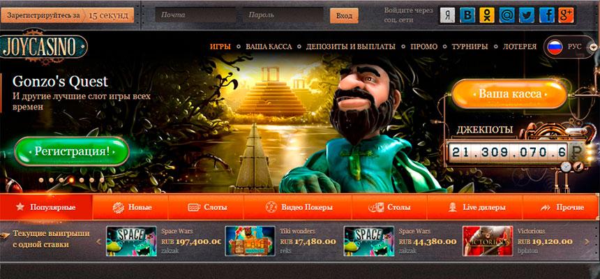 Игровые автоматы играть бесплатно большой куш новые игровые автоматы играть сейчас