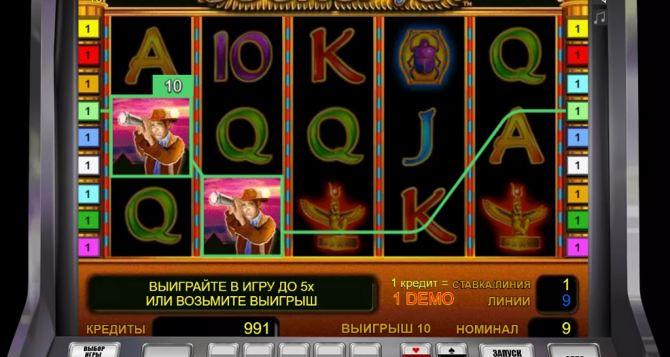 Казино адмирал играть бесплатно онлайн демо версию без регистрации играть онлайн интернет казино