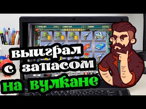 Азартные игры игровые автоматы играть бесплатно фруктовый коктейль