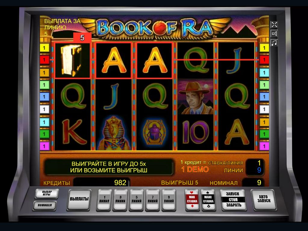 Сказочное казино игра для младших детей песня казино фортуна скачать