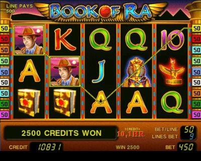 Игры казино бесплатно вулкан смотреть онлайн фильм казино рояль hd