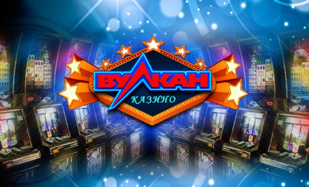 Игровые автоматы платежные терминалы казахстане medialine