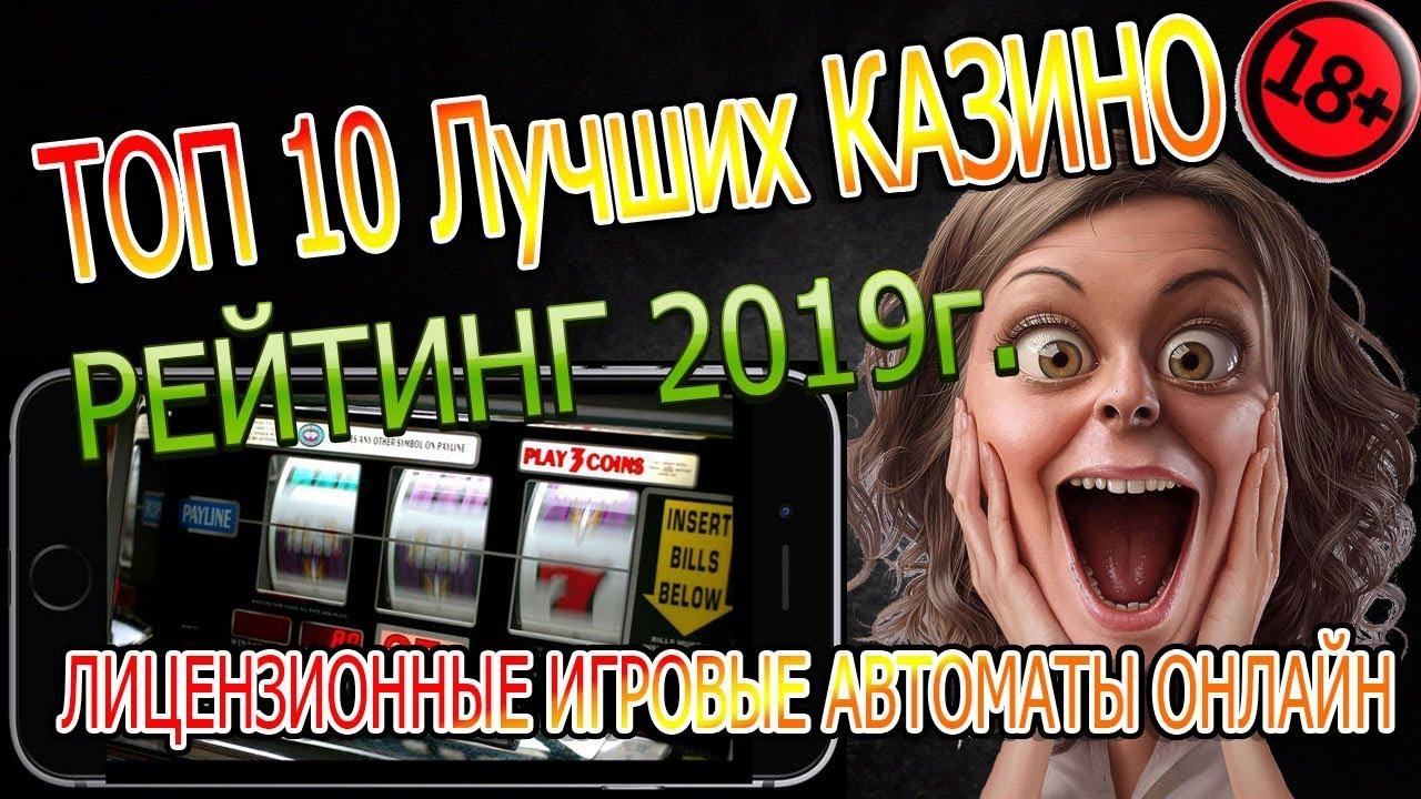онлайн игры на деньги без первоначального взноса 2021 года с бонусом за регистрацию
