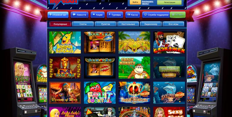 Онлайн игры.игровые автоматы.колумб покер онлайн это лохотрон