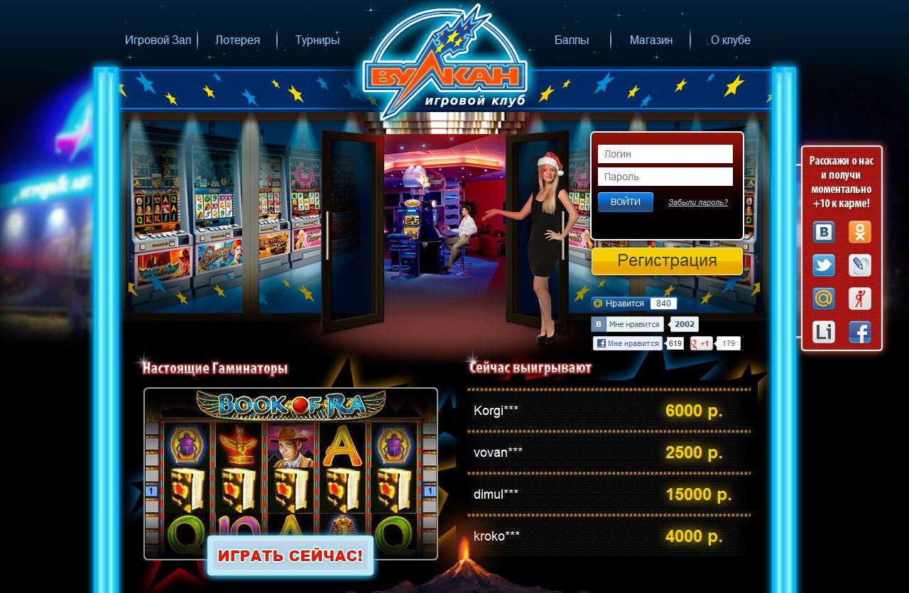 Поиграть в игровые автоматы бесплатно без регистрации вулкан мультик про персонажей в игровых автоматах