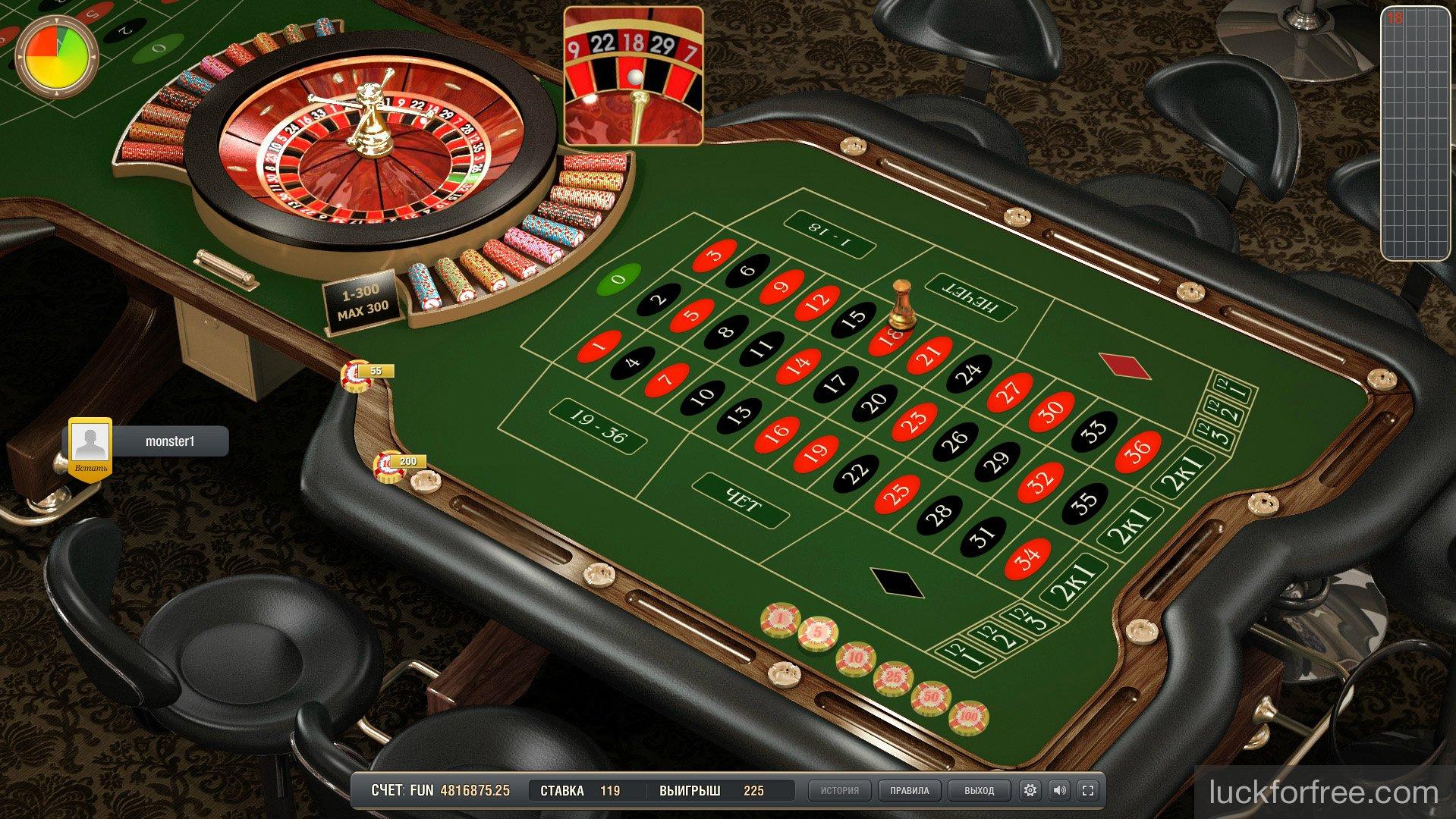 Я в казино фортуне дань оставлю скачать игровые аппараты бесплатные