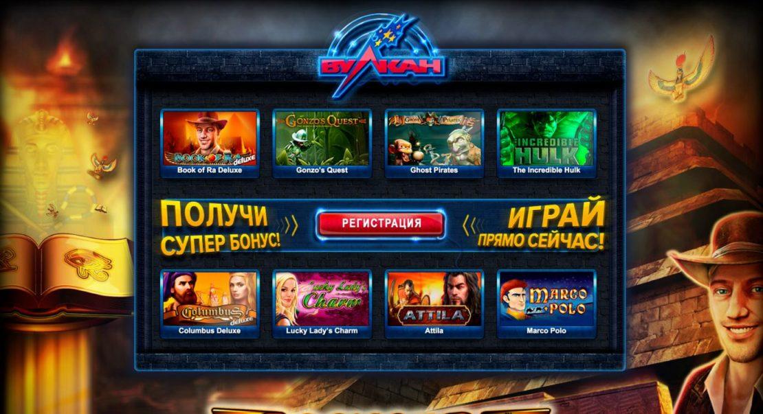 Казино вулкан крупье скачать бесплатно игры игровые автоматы 777