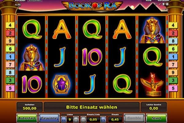 Игровые автоматы все игры крышки резидент как убрать казино вулкан из интернет эксплорер