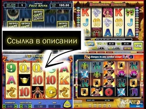 Island скачать бесплатно игровые автоматы рейтинг онлайн казино по надежности
